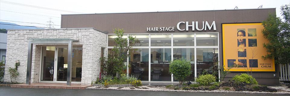 Salon CHUM | 鳥栖の美容院ならCHUM(チャム)